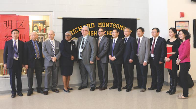 Delegation from Shanghai Chongming Board of Education in China visits RM