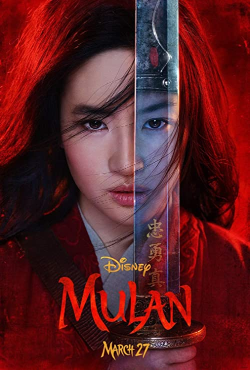 Disney%27s+live-action+movie%2C+%22Mulan%2C%22+was+released+on+September+4+on+Disney+Plus.+