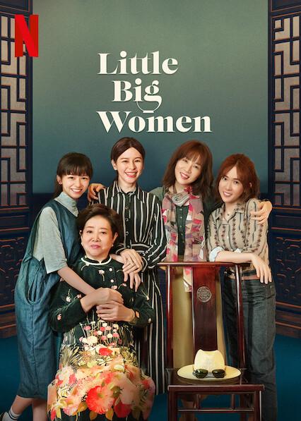 On Feb. 5, 2021, 'Little Big Women,' a Taiwanese film directed by Xu Chengjie, was released globally on Netflix.